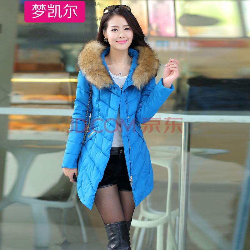 梦凯尔 2014冬季新款羽绒棉服女棉衣女韩版修身超大毛