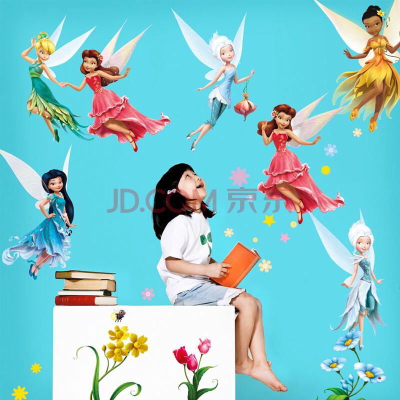 电视背景客厅卧室幼儿园装饰墙壁贴纸 仙子女孩 精灵派对 迪士尼正品