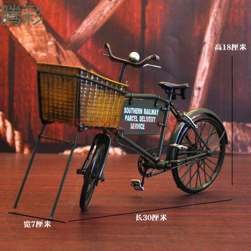 腾彩复古老式自行车模型铁艺 创意家居办公室酒吧橱窗图片