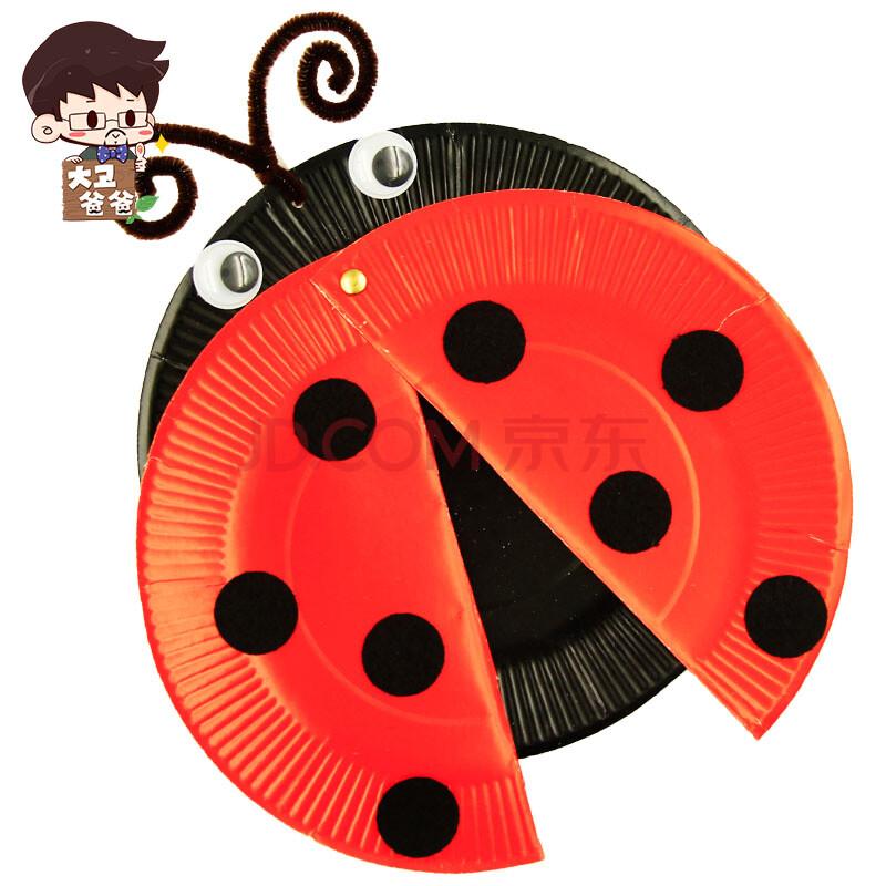 幻丝奇布 儿童手工制作贴画纸盘 立体彩色动物幼儿园创意diy盘子贴画
