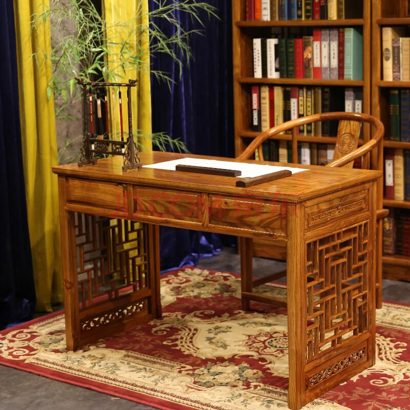 一善一品 实木办公桌椅 电脑桌 中式古典南榆木写字台书桌1米2 1米2办