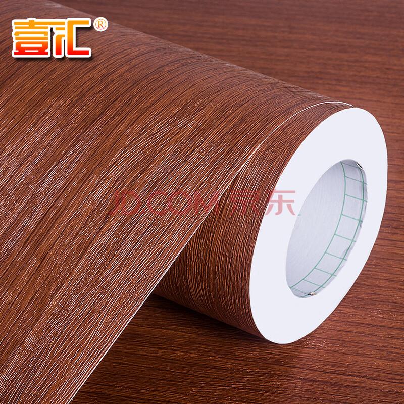 壹汇3d木纹自粘墙纸衣橱柜自粘贴纸防水波音软片家具贴纸 衣柜木纹