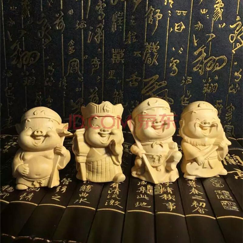 梦得家 木雕工艺礼品黄杨木 可爱q版西游记孙悟空装饰
