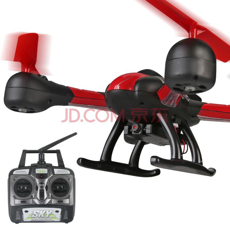 高清摄像头航模遥控飞机直升机