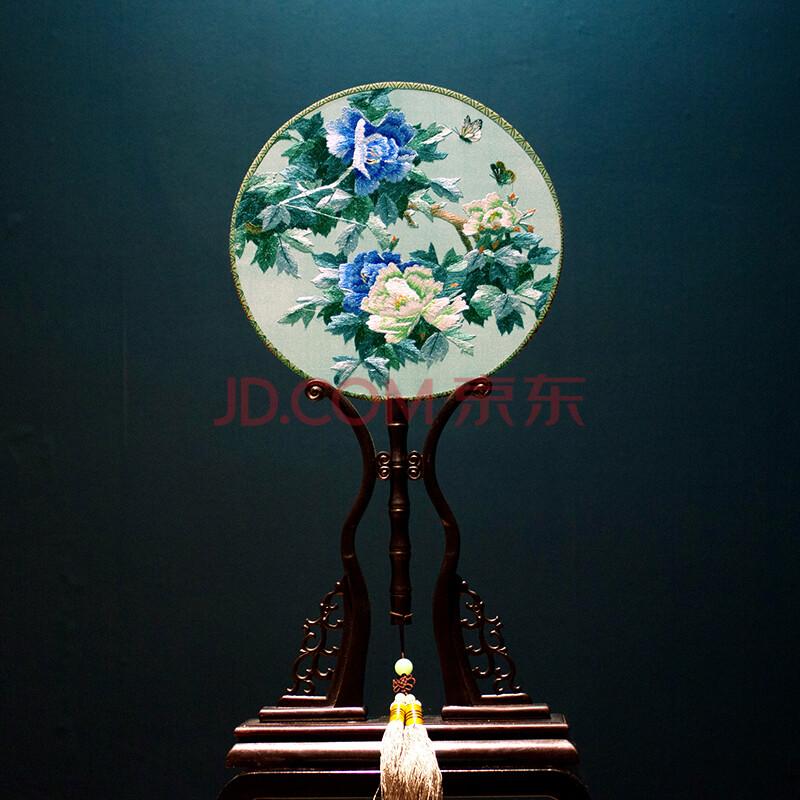 苏扇老阊门苏绣双面绣花20cm古典真丝宫扇古风扇子中国风团扇圆形 蓝