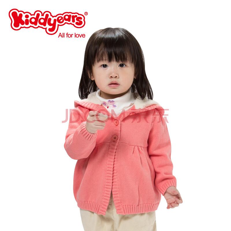 秋冬新款童装韩版长袖针织外套