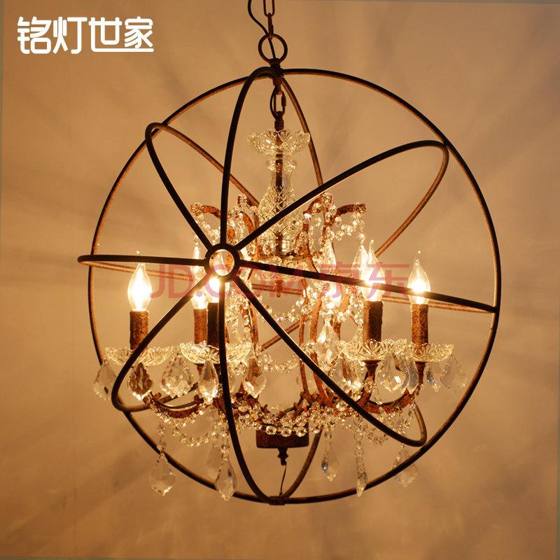 rh美式餐厅客厅灯北欧复古欧式圆形地球仪