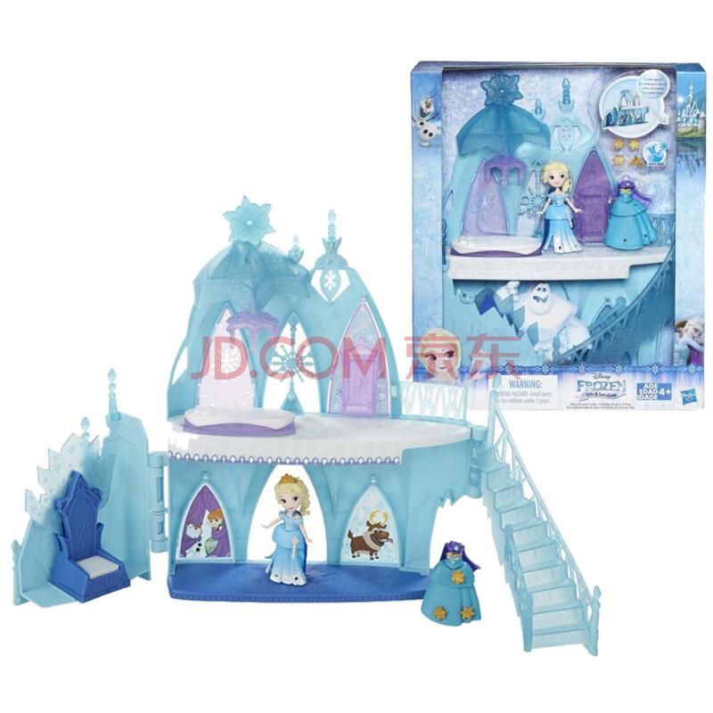 孩之宝hasbro迪士尼系列冰雪奇缘娃娃女孩过家家情景