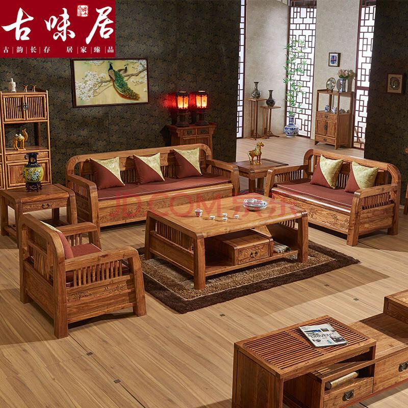 古味居红木家具 刺猬紫檀花梨木客厅休闲沙发茶几六件套组合 京瓷荣麟