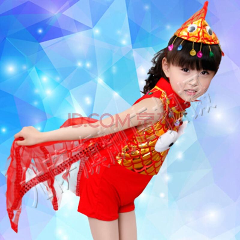 幼儿园童话舞蹈剧 鱼戏舞金鱼动物表演服装 六一儿童演出服小荷风采