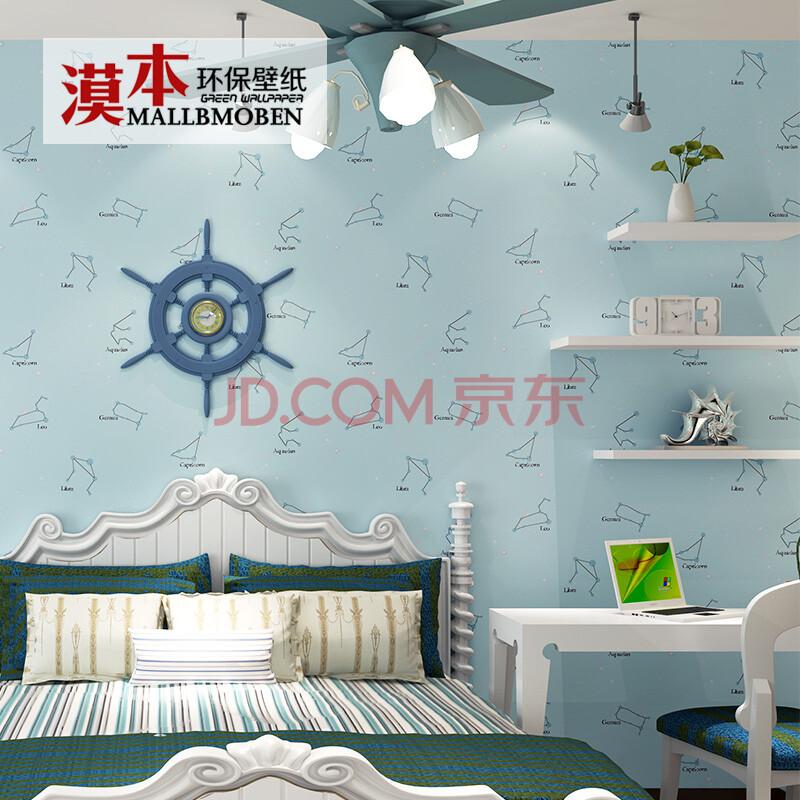 漠本 蓝色星星月亮天空无纺布墙纸 儿童房男女孩卧室天花板电视背景墙