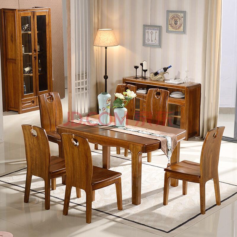 华人顾家现代新中式实木餐桌椅组合胡桃木饭桌椅子家具一桌四六椅