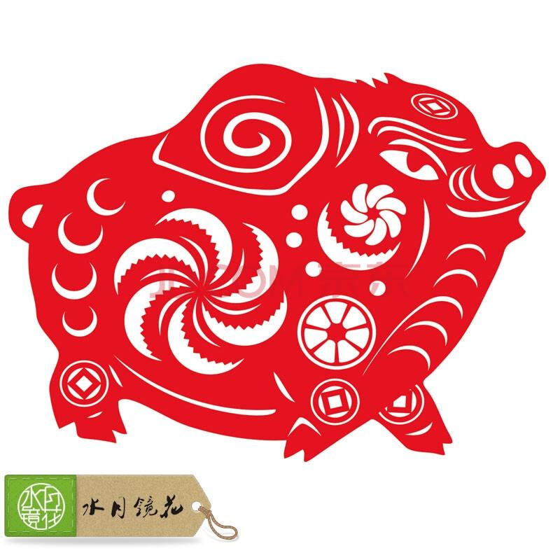 水月镜花 猪 镂空剪纸窗花工艺品生肖之亥猪中国特色手工艺家居装饰画