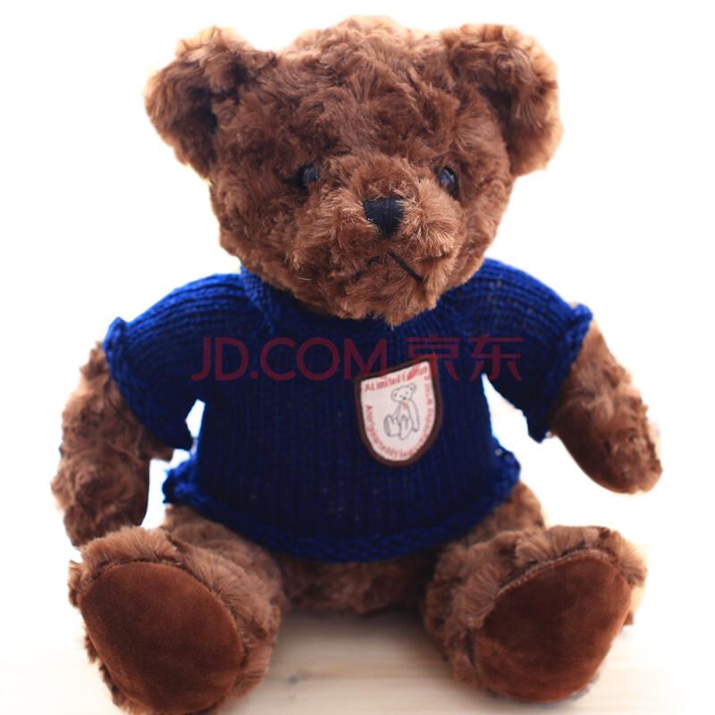 小熊毛绒玩具可爱韩式情侣泰迪熊公仔布偶娃娃婚庆礼品生日礼物女
