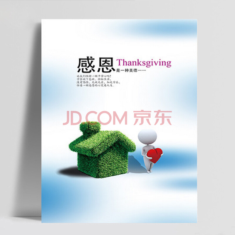 企业装饰画文化墙画公司壁画办公室挂画励志海报标语无框画定制 感恩