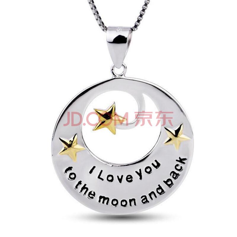 真一s925银星星月亮简单时尚女款吊坠