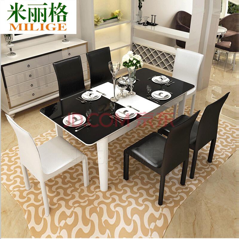 小户型餐桌椅组合 伸缩钢化玻璃实用性强 白木 餐桌 四椅