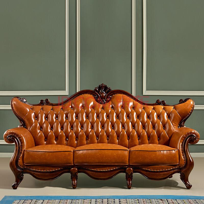 客厅家具 沙发 欧尚杰(oushangjie) 欧尚杰 沙发 美式皮沙发 实木沙发图片