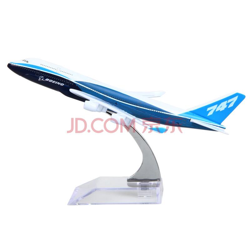 合金飞机模型玩具波音747中国国航777 长16cm 空客a380 带支架儿童