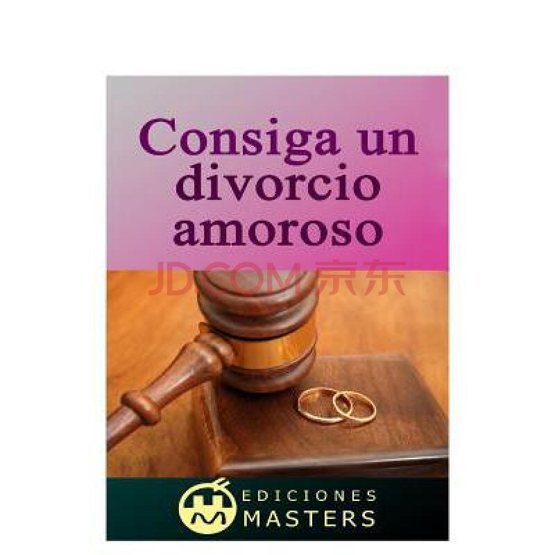 consiga un divorcio amoroso