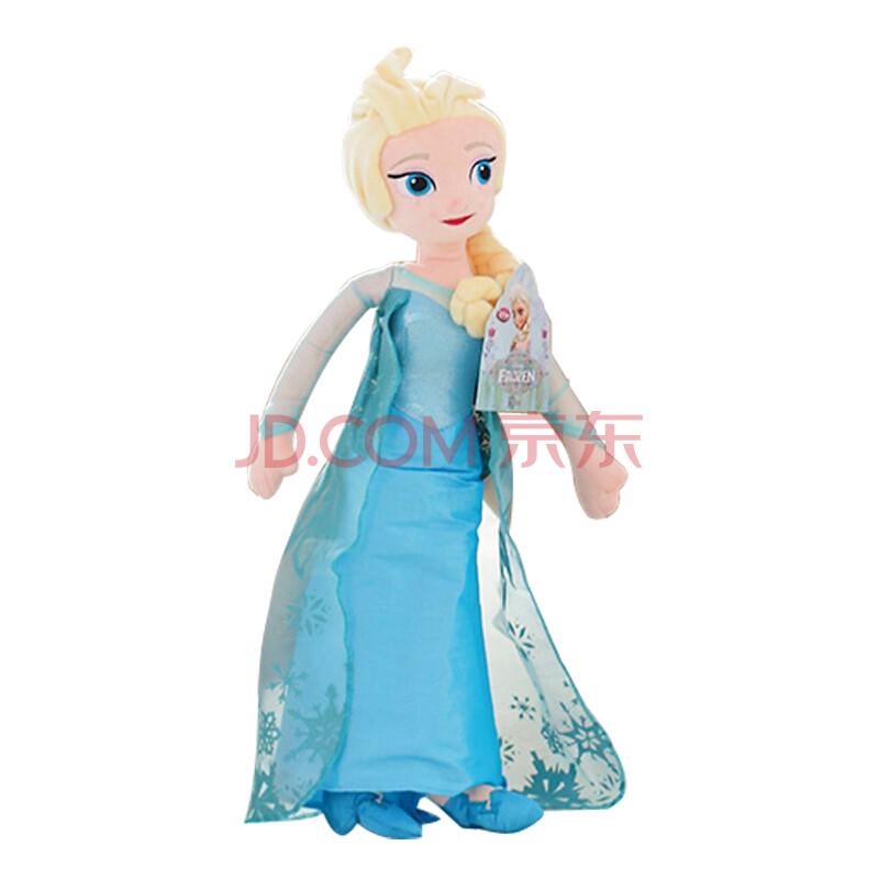 frozen冰雪奇缘毛绒娃娃安娜爱莎elsa公主