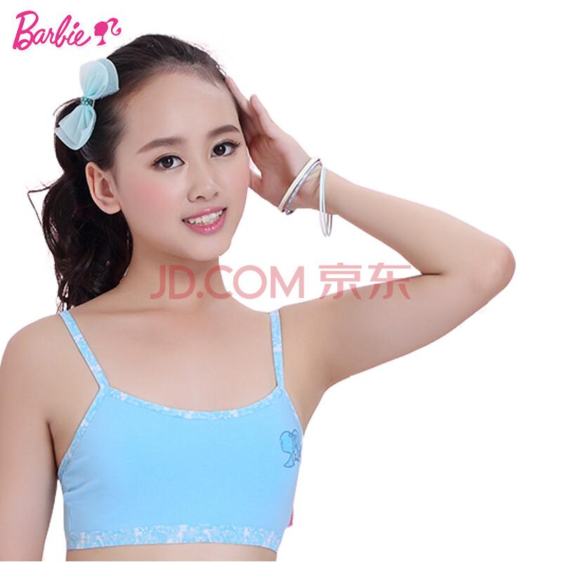 发育期少女文胸纯棉背心式青春初中小学生女童