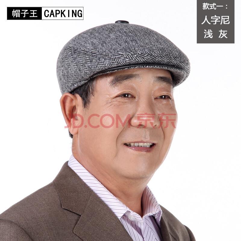 老人帽子男老年帽子冬季男帽 中老年男士帽子冬天毛呢前进帽 秋冬