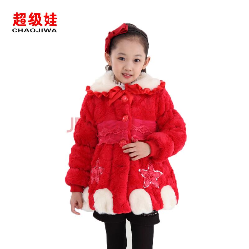 外套儿童毛毛衣韩版