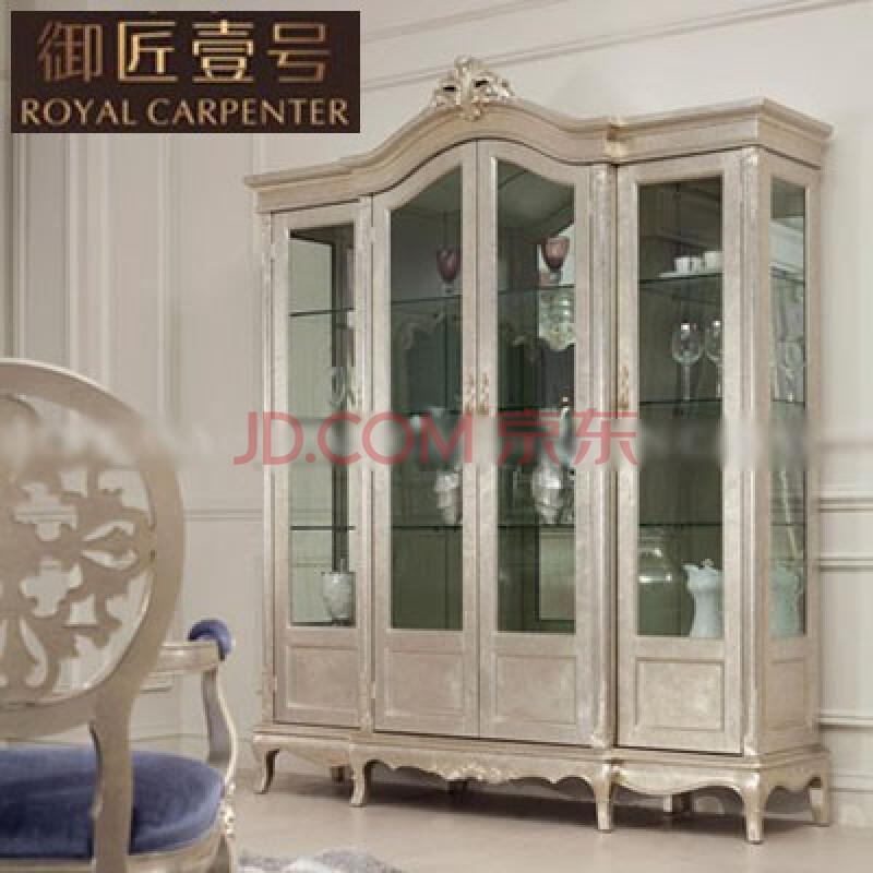 实木红酒柜 新古典实木雕花香槟银酒柜 展示厅柜 玻璃