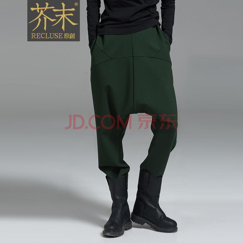 【芥末原创】枕戈/立体结构小脚吊裆哈伦裤大裆裤女 秋新品 绿色 s