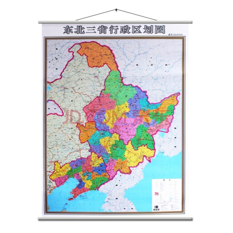 【划区】2016东北三省行政区划图吉林辽宁黑龙江挂图1*1.