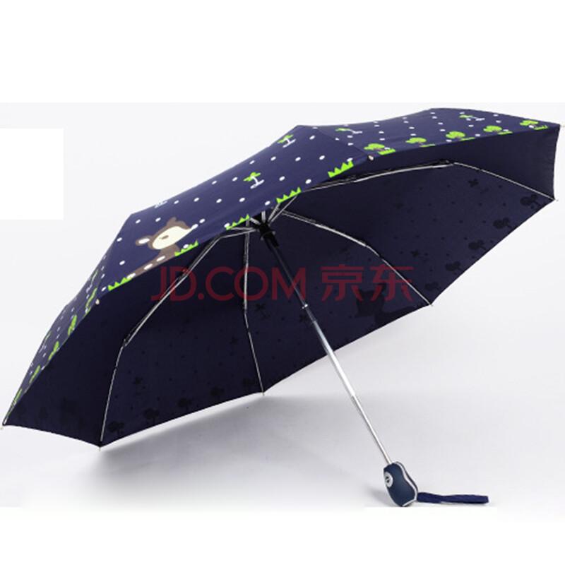 卡通伞折叠雨伞