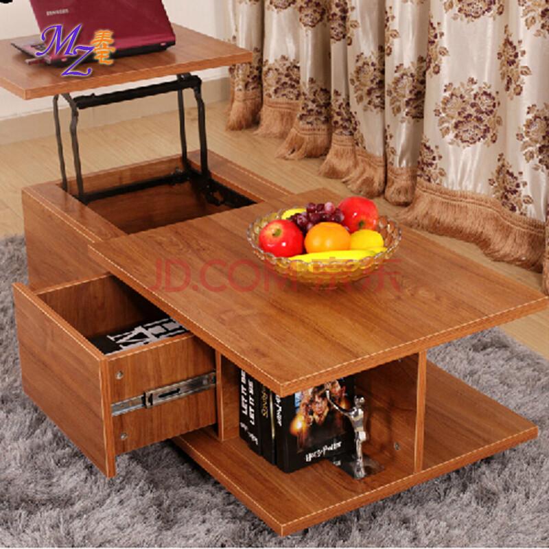 板式升降茶几带抽屉金属脚客厅家具 储物边几小桌定制家具红桃木色