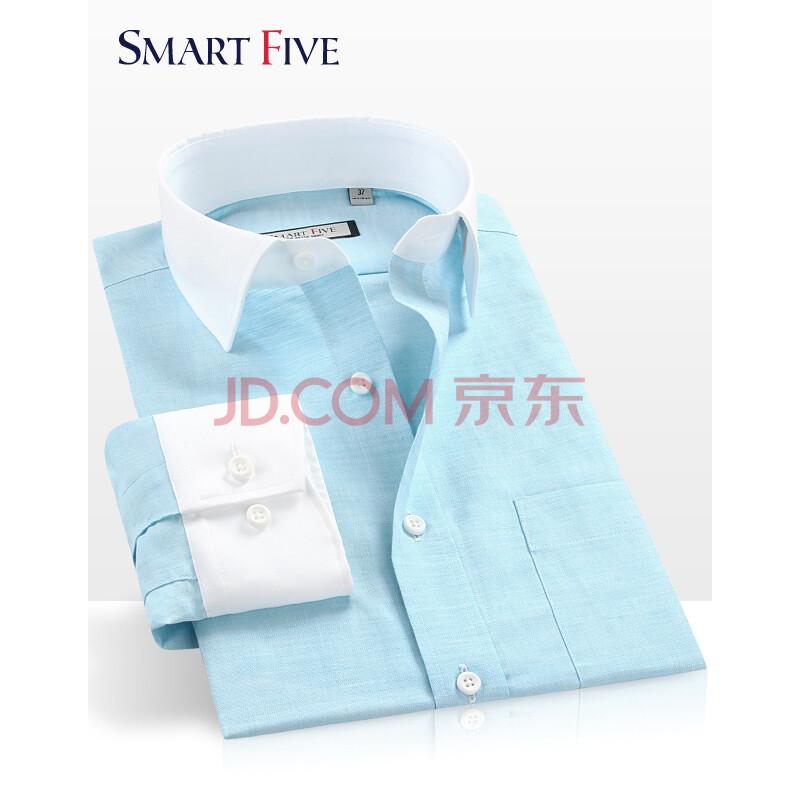 秋季新款棉麻混纺男士修身衬衫时尚休闲亚麻衬衫长袖秋 海青色l4t150
