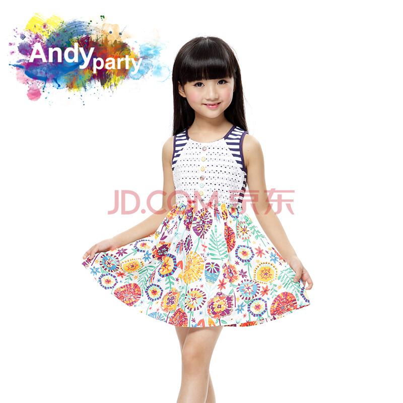 安迪派对童装女童吊带公主连衣裙