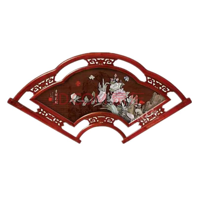 美俞家居 天然玉石现代装饰画中式客厅卧室扇形玉雕画图片