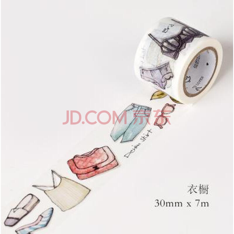 原创手绘小清新纸可爱小物手账胶带贴纸 日式diy相册日记必备胶带