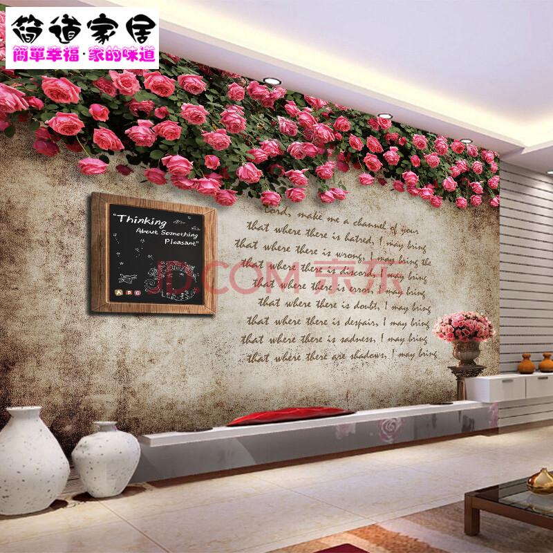 手绘复古客厅电视沙发背景墙壁纸蔷薇花英文诗歌字母
