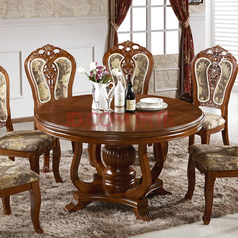 木奕轩 餐桌椅组合6人欧式长餐桌饭桌 小户型美式乡村图片