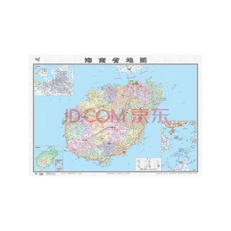 16年海南省地图(新版) 正版书籍
