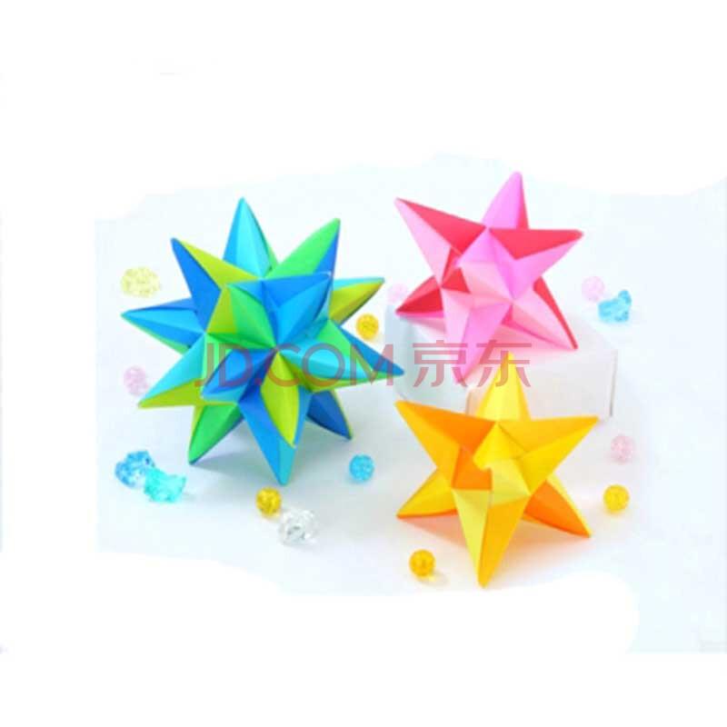 童洋kidstoyo儿童折纸动物飞机蛋糕花千羽鹤星星恐龙游戏熊猫 星型
