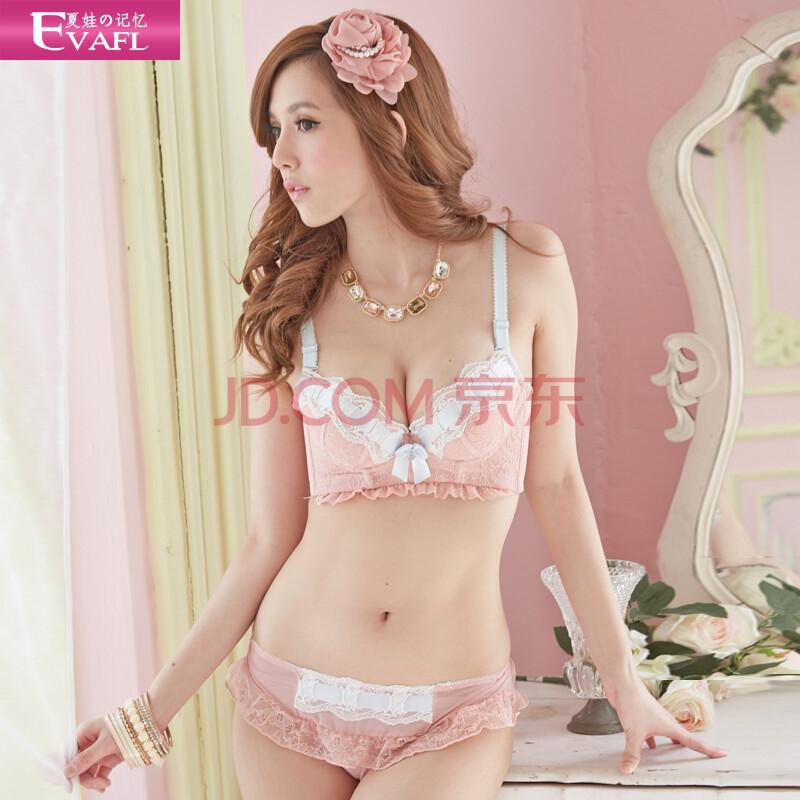 胸套装t11 粉色
