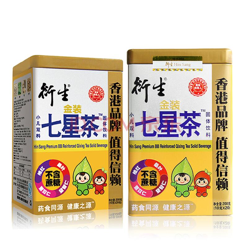 香港衍生金装小儿七星茶10g×20包×2罐 清火助消化图片