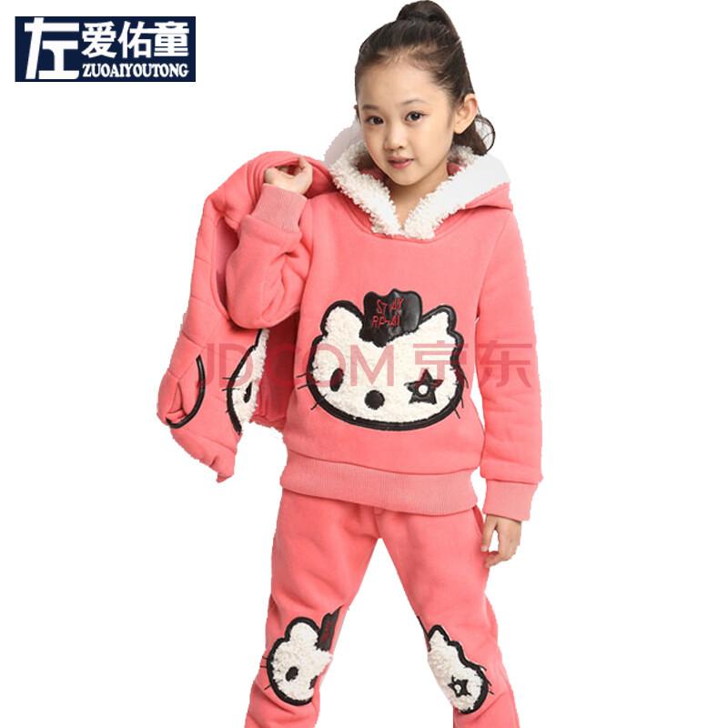 左爱佑童童装女童秋装套装2014新款儿童冬装卫衣马甲