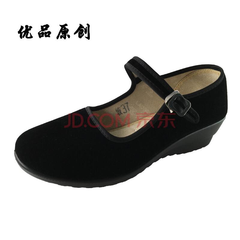 优品原创 优品原创 老北京布鞋女鞋平底软底黑布鞋平跟酒店鞋工作鞋