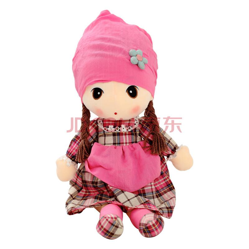 布娃娃可爱玩具洋娃娃创意玩偶女孩生日情人节新年礼物 粉色格格菲儿