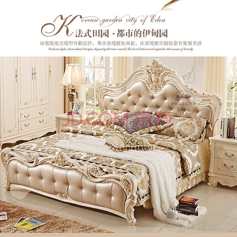 法式家具真皮床板木欧式床双人床皮艺床图片