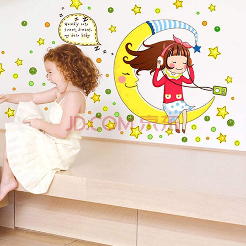 儿童房墙贴装饰画