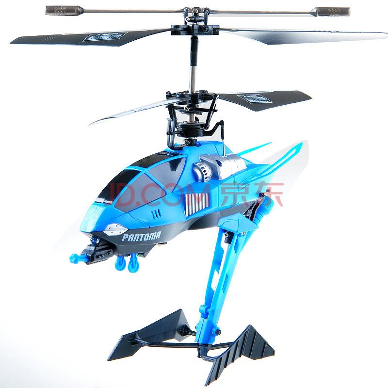 泽淦儿童玩具超耐摔遥控飞机 可充电3.