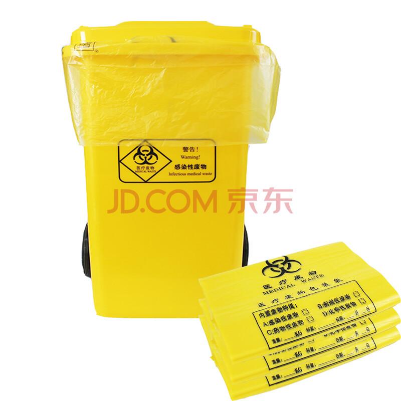 加厚黄色垃圾袋医院废物袋废弃物袋 平口大中小号医院垃圾袋